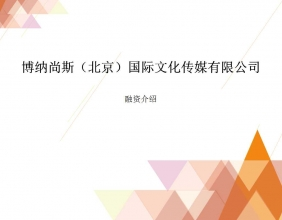 中国艺术版权银行