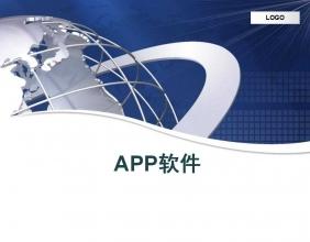 APP软件