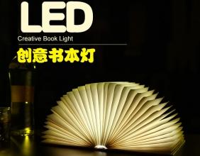 LED折叠灯