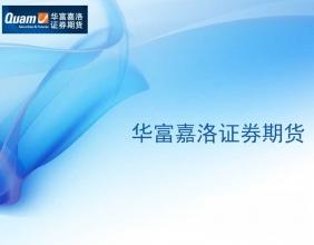 华富创富咨询(北京)有限公司